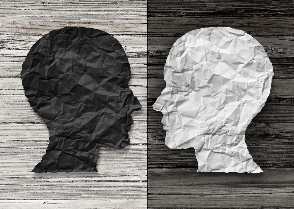 Bipolar Disorder: A Complicated Disease